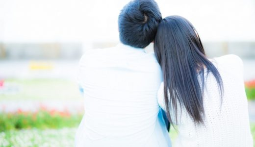 友達以上恋人未満の関係が一番楽しくて、大切な時間だと思う。