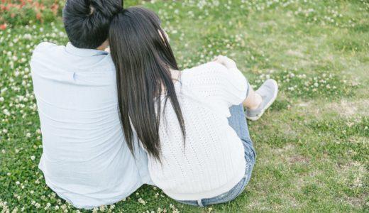 恋人欲しいとか言ってるやつは、恋人持ち生活の不自由さを知れ。