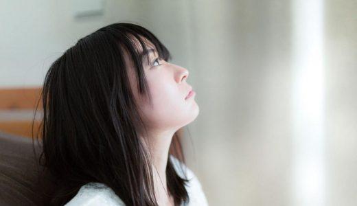 別れたいけど別れられない恋愛はアホらしいけど、人間らしくて好き。