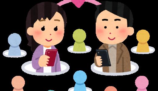 マッチングアプリは、普通に生活してたら知り合えないような人と出会えて楽しい【未知との遭遇】