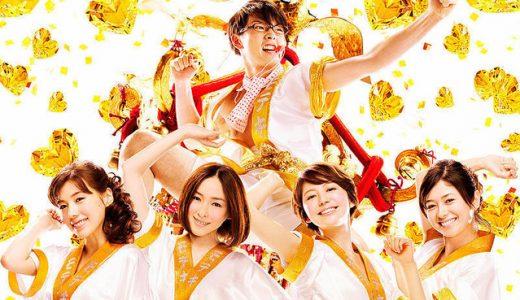 なぜ日本は一夫一妻制なのか?という疑問に対する回答3つ【一夫多妻制じゃだめなの??】