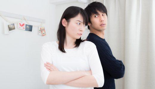 彼氏と喧嘩して、怒って未読無視されるときはどうすればいい?【男はガキなので優しくしてあげて】