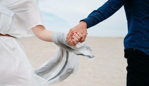 男女の生存戦略の違いを把握して、恋愛というゲームを有利に進めよう。