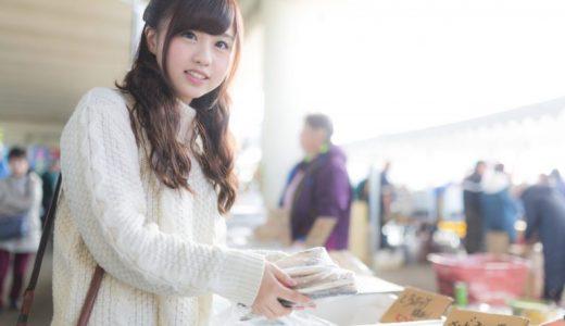 【アプリ日記】白石麻衣似の女子大生に会って癒されました【安定の鳥貴族】