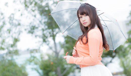 22歳Eカップ西野七〇似なフリーター即【経験豊富な女の子でした】