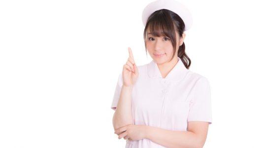 35歳の看護師即【優しいお姉さんに癒された回】